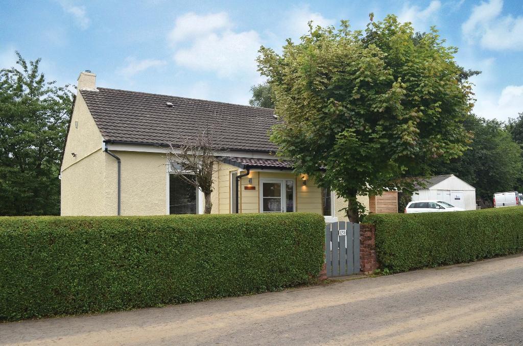 2 Bedrooms Detached Bungalow for sale in Cadder Road, Railway Cottage, Cadder, Glasgow, G23 5LA