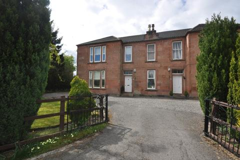 1 bedroom apartment to rent - Merlewood Avenue, Bothwell, South Lanarkshire, G71 8BD