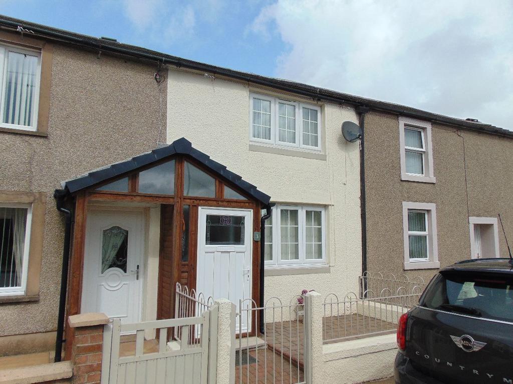 2 Bedrooms Terraced House for sale in 3 Moorside, Prospect, Aspatria, Wigton, CA7 2LW