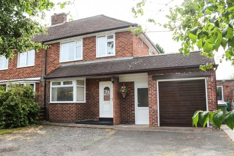 3 bedroom end of terrace house for sale - 48 Victoria Park, Newport, Shropshire, TF10 7LH