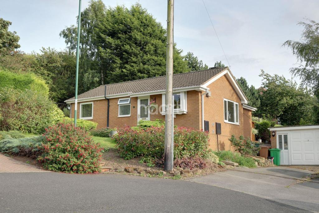 3 Bedrooms Bungalow for sale in Woodhedge Drive, Mapperley