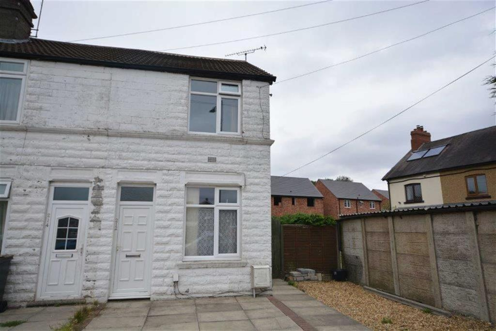 2 Bedrooms End Of Terrace House for sale in Smorrall Lane, Bedworth