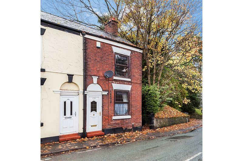 2 Bedrooms End Of Terrace House for sale in Canal Road, Congleton