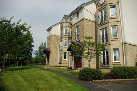 2 bedroom flat for sale - Flat 1, 4 Weavers Linn, Tweedbank, TD1 3SX