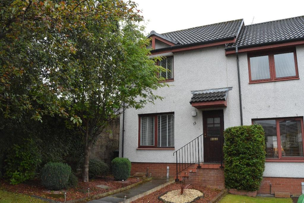 2 Bedrooms End Of Terrace House for sale in Ivybank Court, Polmont, Falkirk, FK2 0GH