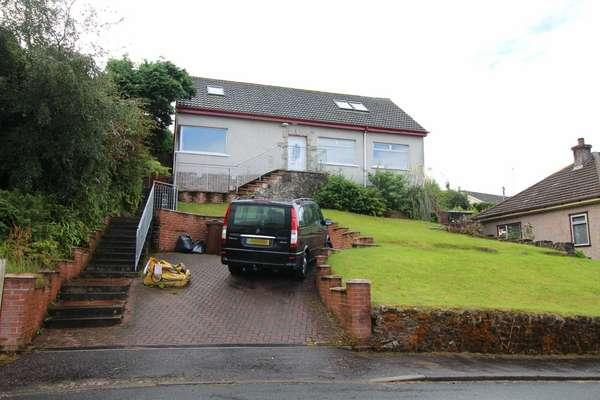 4 Bedrooms Detached Bungalow for sale in 8 Garvie Avenue, Gourock, PA19 1YL