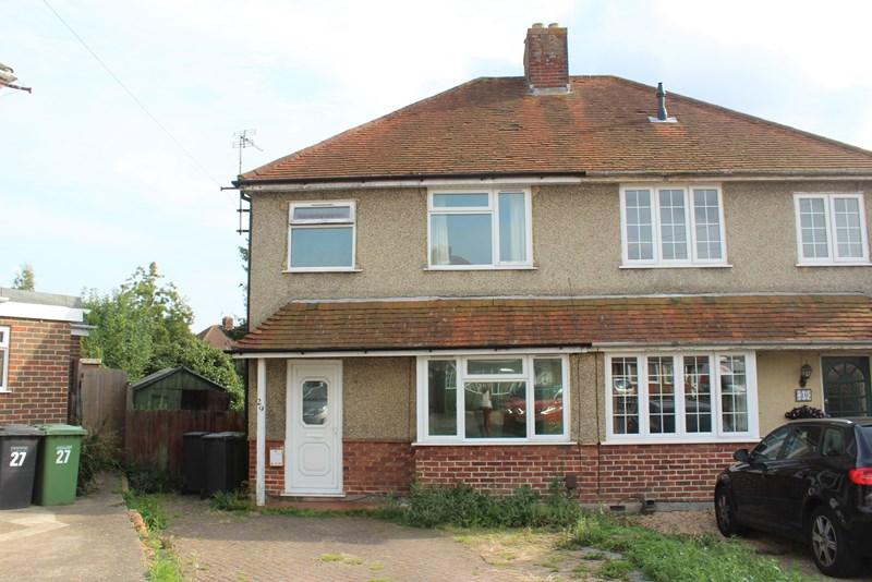 3 Bedrooms Semi Detached House for sale in Chalmers Way, Southampton