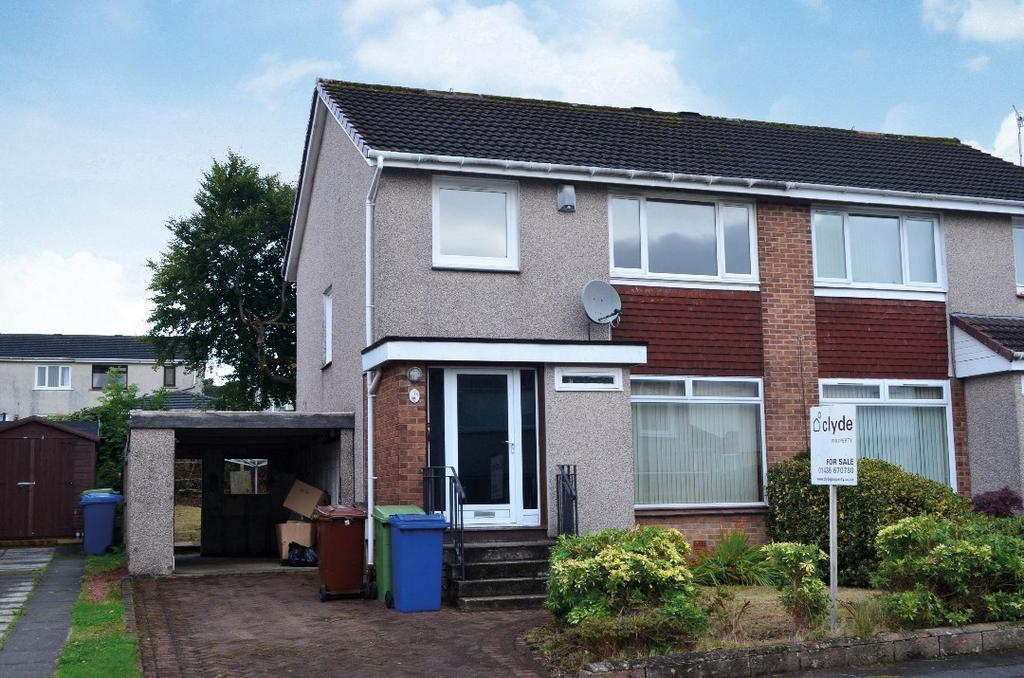 2 Bedrooms Semi Detached House for sale in Torrinch Drive, Balloch, Alexandria, G83 8JL