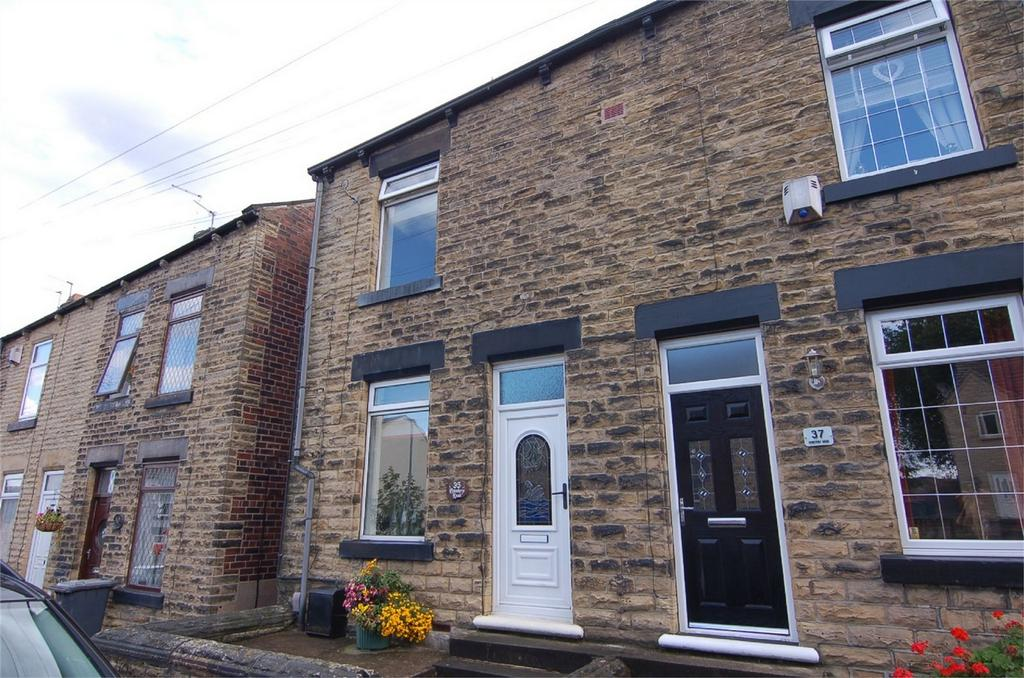 2 Bedrooms End Of Terrace House for sale in Cemetery Road, Wombwell, BARNSLEY, South Yorkshire
