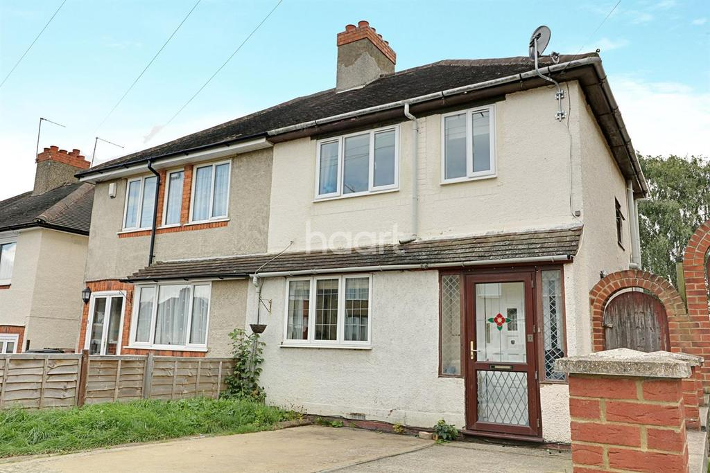 3 Bedrooms Semi Detached House for sale in Briar Hill Walk, Far Cotton
