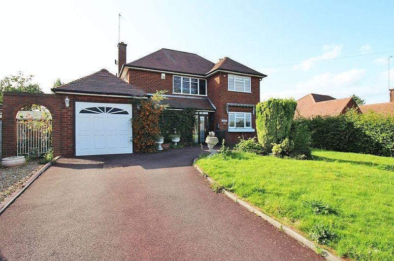 3 Bedrooms Detached House for sale in Hopyard Lane, GORNAL WOOD