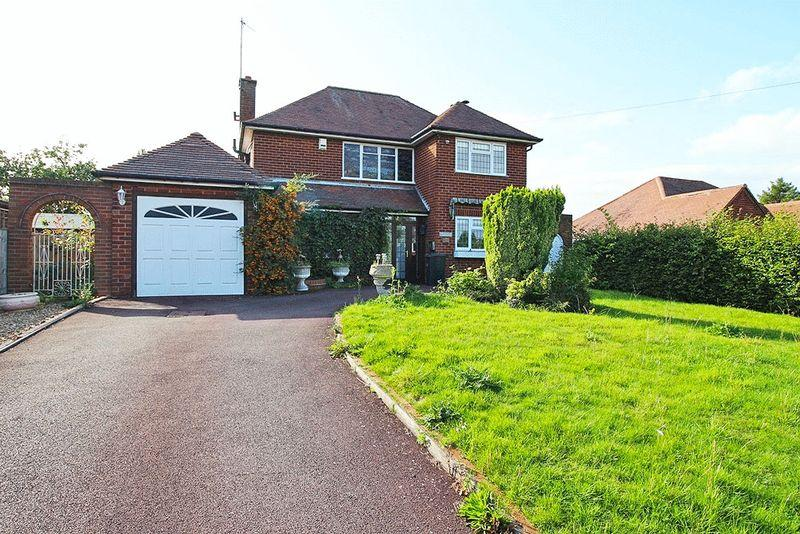 3 Bedrooms Detached House for sale in Hopyard Lane, GORNAL WOOD