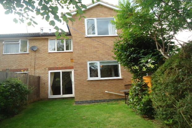 2 Bedrooms Cluster House for sale in Ash Court, Groby, Leicester, LE6
