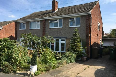 3 bedroom semi-detached house for sale - Wyfordby Close, MELTON MOWBRAY