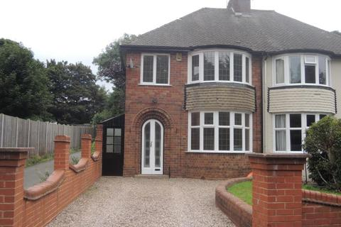 3 bedroom semi-detached house to rent - Chester Road, Boldmere, Sutton Coldfield B73 5BD