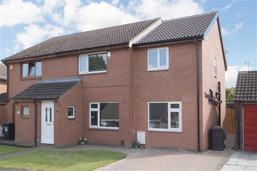 3 Bedrooms Semi Detached House for sale in Columbine Grove, Harrogate, North Yorkshire