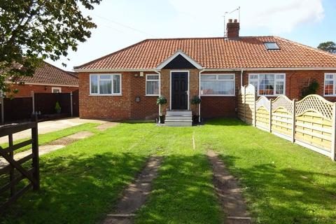 3 bedroom semi-detached bungalow for sale - Oval Road, New Costessey, Norwich