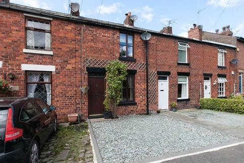 2 bedroom terraced house to rent - Drinkhouse Road, Croston, PR26 9JE