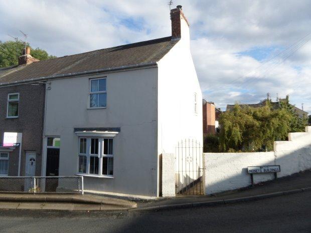 2 Bedrooms Terraced House for sale in MONEYS BUILDINGS, WEST CORNFORTH, SEDGEFIELD DISTRICT