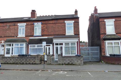 3 bedroom end of terrace house for sale - Deykin Avenue,Witton,Birmingham