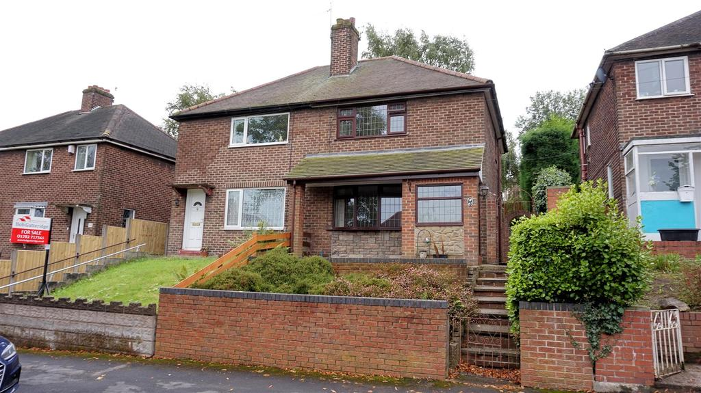 2 Bedrooms Semi Detached House for sale in Hillport Avenue, Porthill, Newcastle, Staffs