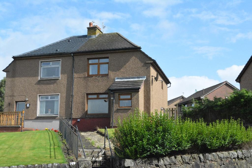 2 Bedrooms Semi Detached House for sale in Broomhill Road, Bonnybridge, Falkirk, FK4 2AT