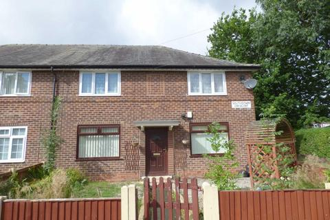 2 bedroom apartment for sale - Southdown Crescent, Blackley, Manchester, M9