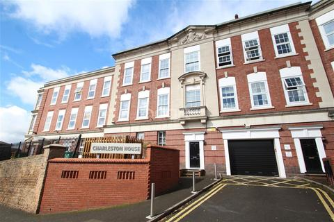 4 bedroom flat to rent - Charleston House, NG1