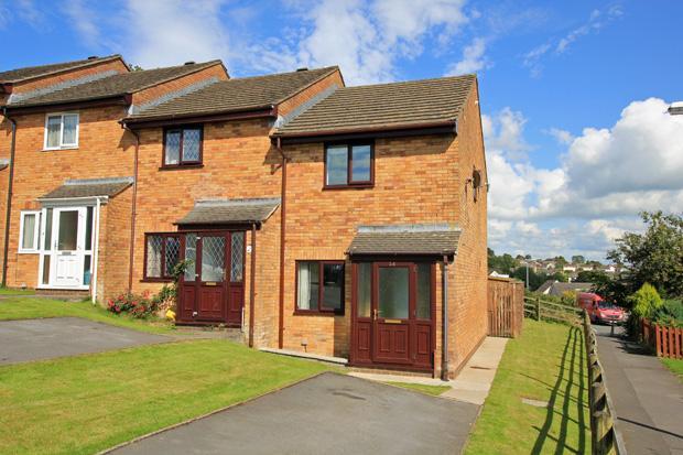 2 Bedrooms End Of Terrace House for sale in Bryn Gorwel, Carmarthen, Carmarthenshire
