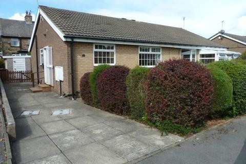 2 bedroom semi-detached bungalow for sale - Rosewood Grove, Bradford