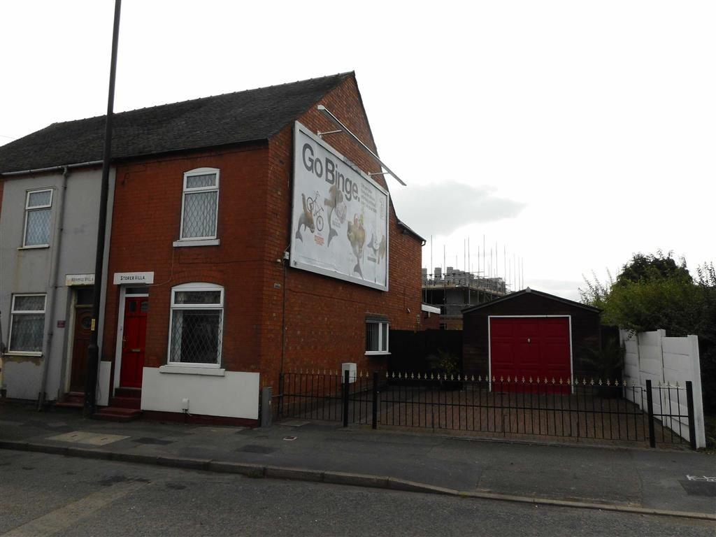 3 Bedrooms End Of Terrace House for sale in Lichfield Road, Willenhall