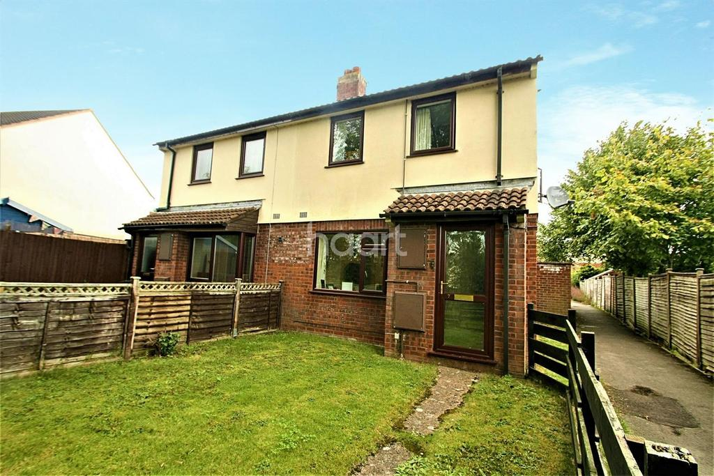 3 Bedrooms Semi Detached House for sale in Northwood Close, Taunton