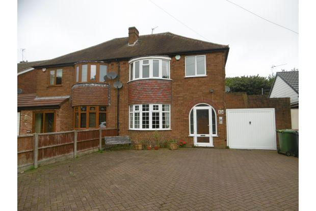 3 Bedrooms House for sale in WOOD LANE, SHORT HEATH, WILLENHALL