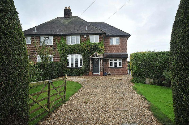 4 Bedrooms Semi Detached House for sale in Byley Lane, Cranage