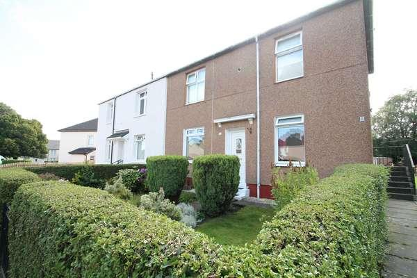 2 Bedrooms Flat for sale in 10 Luncarty Street, Sandyhills, Glasgow, G32 7SU