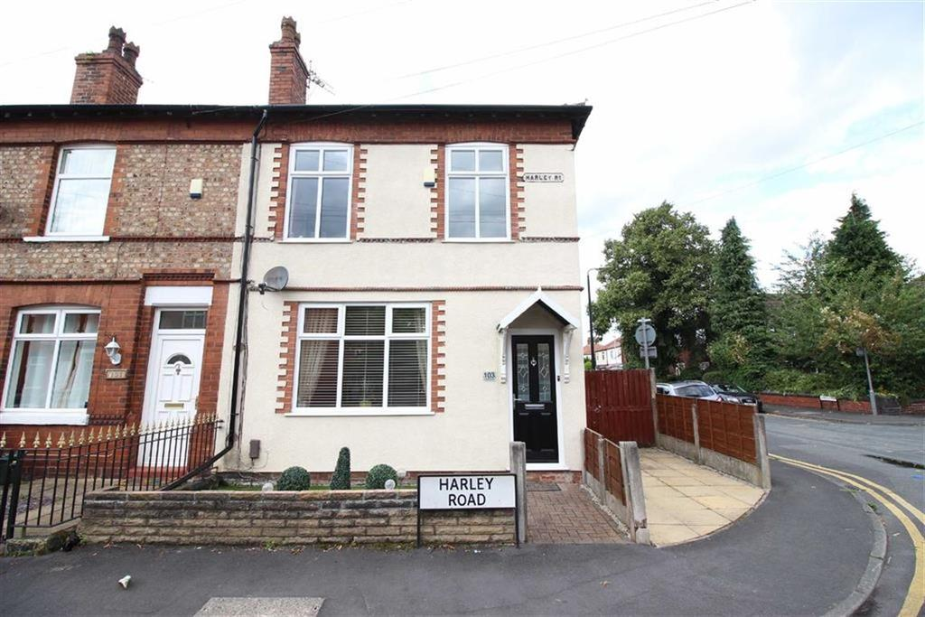 2 Bedrooms End Of Terrace House for sale in Harley Road, Sale