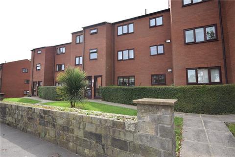 2 bedroom apartment for sale - 6 Chestnut Court, Harehills Lane, Chapel Allerton, Leeds