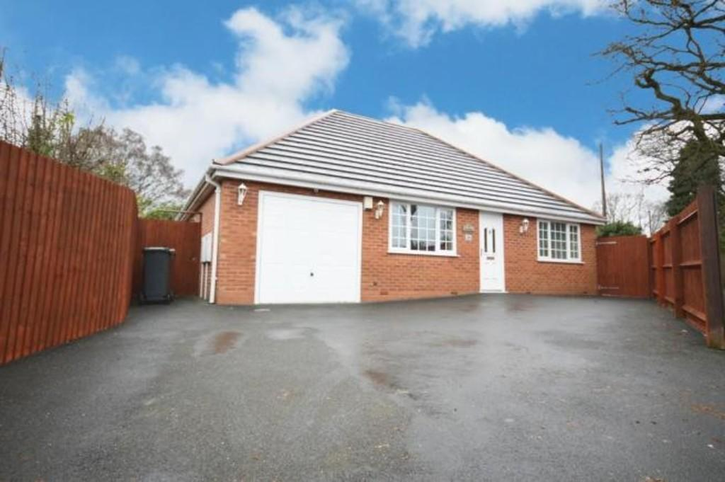2 Bedrooms Detached Bungalow for sale in The Bridle Path, 2a Streetsbrook Road