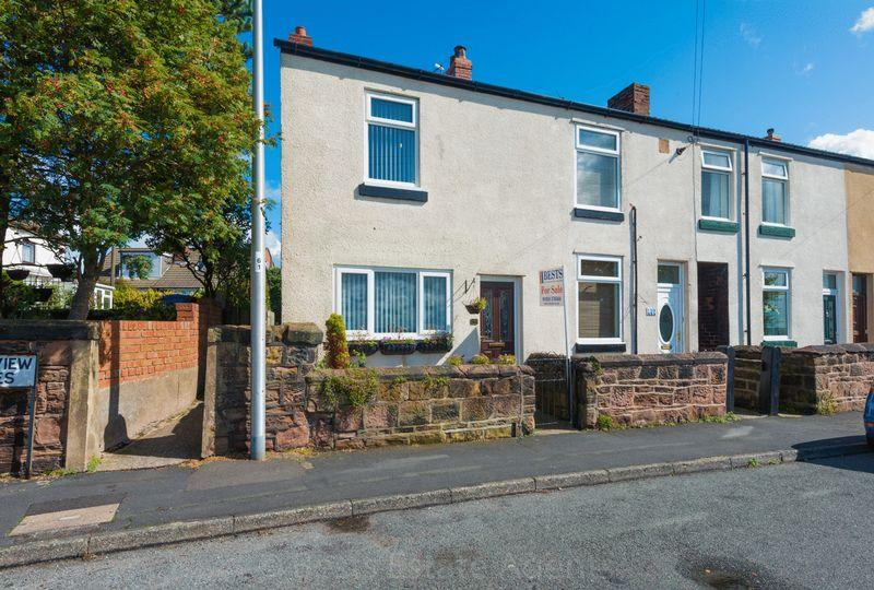 2 Bedrooms End Of Terrace House for sale in Weston Road, Weston Village, Runcorn