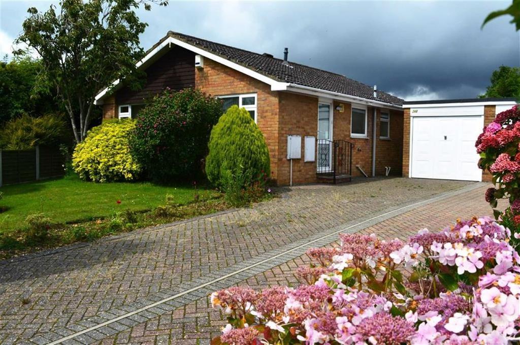2 Bedrooms Detached Bungalow for sale in Sopwith Crescent, Wimborne, Dorset