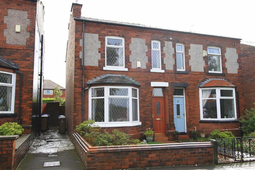 2 Bedrooms Semi Detached House for sale in 16, Sedgley Avenue, Buersil, Rochdale, OL16