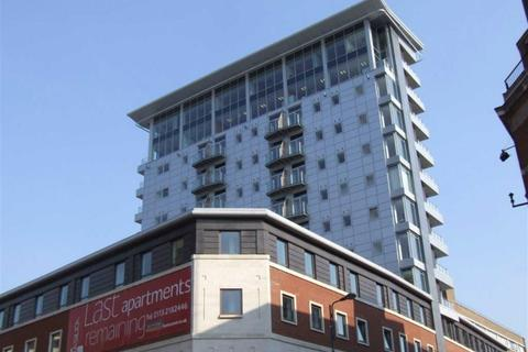 2 bedroom apartment for sale - Basilica, 2 King Charles Street, Leeds, LS1