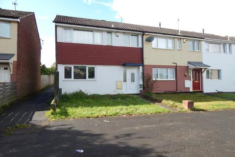2 bedroom end of terrace house for sale - Kildonan Close, Nottingham, NG8