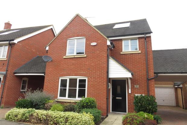 3 Bedrooms Link Detached House for sale in Norman Snow Way, Duston, Northampton, NN5