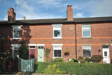 2 bedroom cottage for sale - Moss Terrace, Wilmslow