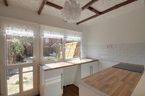 2 bedroom end of terrace house for sale - Hempshill Lane, Bulwell