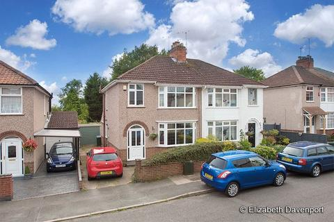 3 bedroom semi-detached house for sale - Balliol Road, Wyken, Coventry