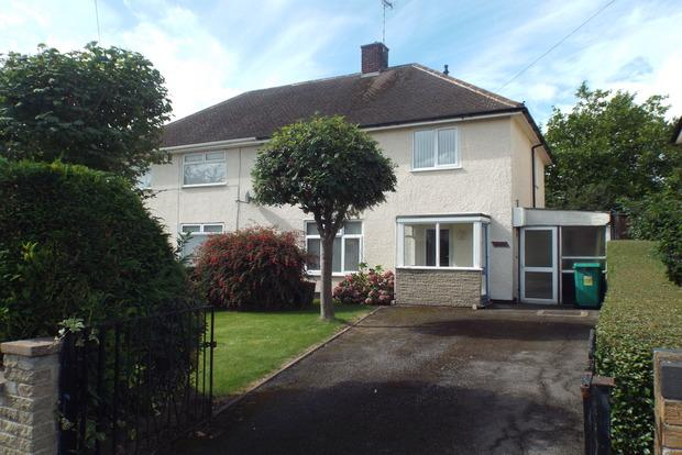 3 Bedrooms Semi Detached House for sale in Glaisdale Drive West, Bilborough, Nottingham, NG8