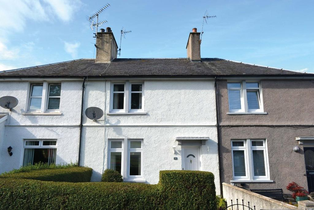 2 Bedrooms Terraced House for sale in Underwood Cottages, Cambusbarron, Stirling, FK7 9NZ