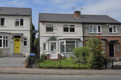 3 bedroom semi-detached house for sale - Lightwoods Hill, Smethwick